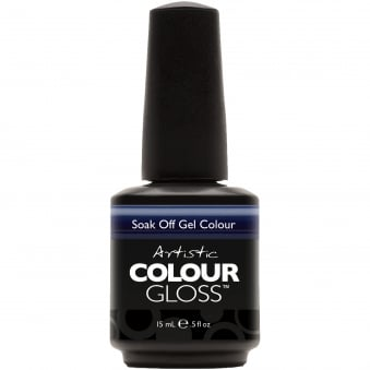 Soak Off Gel Nail Polish - Sovereign 15mL (03068)