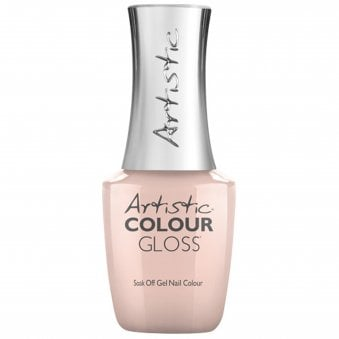 Soak Off Gel Nail Polish - What A Girl Flaunts 15mL (03165)