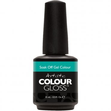 Soak Off Retro Redux Gel Nail Polish Collection 2016 - Cool Cats & Kittens 15ml (2100020)