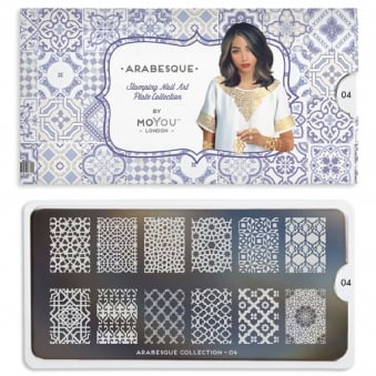 Nail Art Image Plate - Arabesque 04