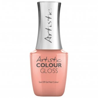 Soak Off Gel Nail Polish - Break The Mold 15ml (03257)