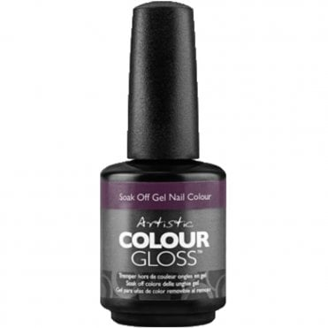 Soak Off Gel Nail Polish - No If's,And's Or Buttons 15ml (2100031)