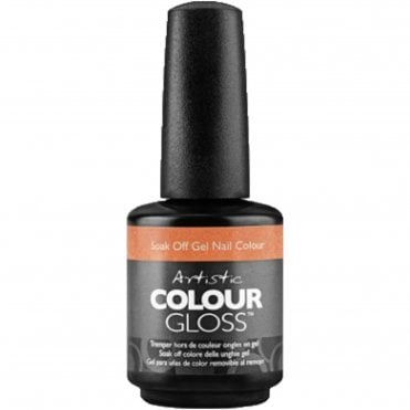 Soak Off Gel Nail Polish - You're Not Glistening To Me 15ml (2100049)